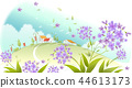 風景,例證 44613173