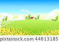 風景,例證 44613185