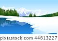 Landscape, illustration 44613227