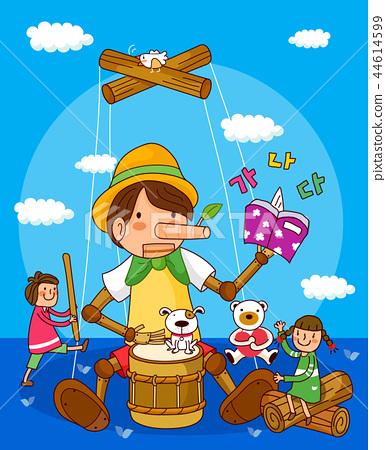 兒童,同心,插圖 44614599