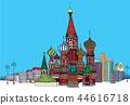 城市,旅行,插圖 44616718