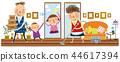 家庭,幸福,插圖 44617394