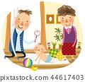 家庭,幸福,插圖 44617403