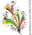 家庭,假期,插圖 44617443