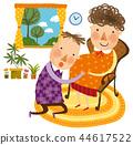 家庭,幸福,插圖 44617522