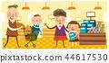 家庭,幸福,插圖 44617530