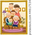 家庭,幸福,插圖 44617534