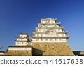 히메지 성, 천수각, 맑음 44617628