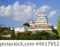 姬路城/ Great Tenshu 13 44617652