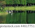Lake Nakazuna fisherman 44617751