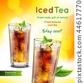ad tea realistic 44617770