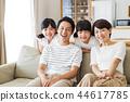 ครอบครัวผู้ปกครองและเด็กครอบครัวเด็กผู้หญิง 44617785