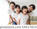 ครอบครัวผู้ปกครองและเด็กครอบครัวเด็กผู้หญิง 44617814