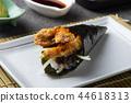 soft shell crab temaki 44618313