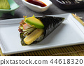 Sushi temaki with shrimp and avocado 44618320