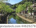 Kinosaki Onsen 44620278