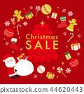 聖誕節銷售海報 44620443