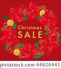 크리스마스 세일 포스터 44620445