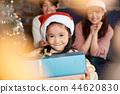 家庭享受聖誕節 44620830