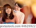 亞洲 亞洲人 兩個人 44620922