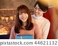亞洲 亞洲人 兩個人 44621132