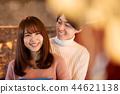 亞洲 亞洲人 兩個人 44621138