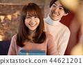 亞洲 亞洲人 兩個人 44621201