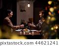 couple, christmas, noel 44621241