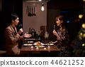 person, couple, dietary 44621252