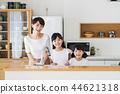 가족 부모 가족 여성 아이 44621318