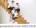 가족, 패밀리, 계단 44621428