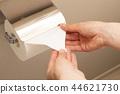 กระดาษชำระพับสามเหลี่ยม 44621730