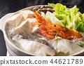 해물탕 44621789