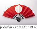 日本扇子 日本國旗 折扇 44621932