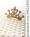 小皇冠 珍珠 珠寶首飾 44621935