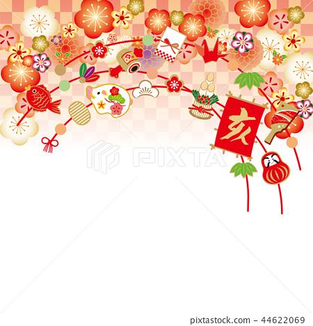 新年 新年快樂 過年 44622069