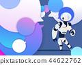 bubble icon profile 44622762