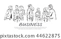 business people communication during meeting, agreement in front of businesspeople discussion 44622875