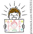 插圖素材:展示母親諷刺漫畫的男孩 44622931
