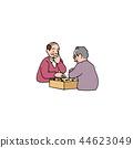 指向Shogi的叔叔 44623049