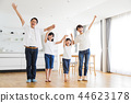 Couple family lifestyle living 44623178