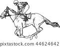 gallop hippodrome horse 44624642