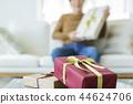 Middle-aged men present 44624706
