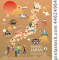ประเทศญี่ปุ่น,ญี่ปุ่น,การเดินทาง 44624964