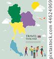 ประเทศไทย,เมืองไทย,ราชอาณาจักรไทย 44624969