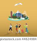 ประเทศญี่ปุ่น,ญี่ปุ่น,การเดินทาง 44624984