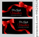 card, gift, template 44626029