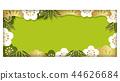 新年的卡片材料長方形背景 44626684