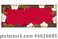 新年的卡片材料長方形背景 44626685