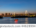 Rainbow Bridge and Houseboat at Sunset in Tokyo 44628994